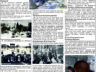 Çağdaş Develi Gazetesi, 15 Ocak 2021, Sayfa 7