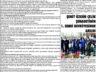 Çağdaş Develi Gazetesi, 12 Şubat 2021, Sayfa 4