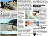 Çağdaş Develi Gazetesi, 10 Eylül 2021, Sayfa 2